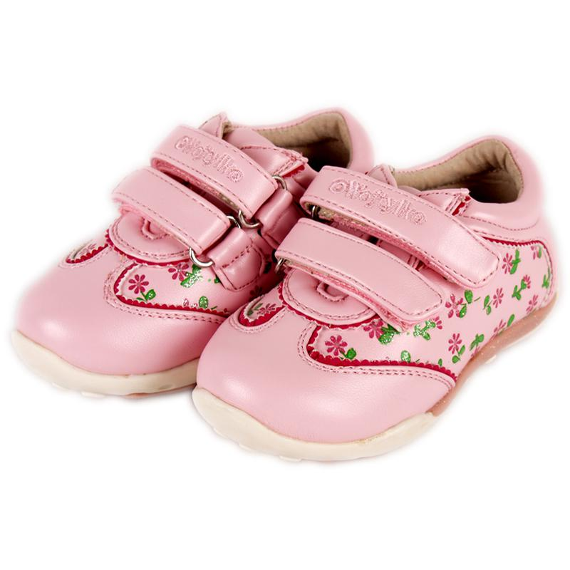 Prechodné topánky 86b9872cb97